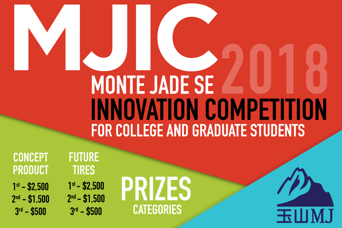 Maxxis Sponsors Monte Jade Innovation Competition